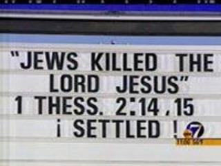 Church-Sign-saying-Jews-Killed-Jesus-2873765_289753_ver1.0_320_240